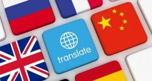 ما هي افضل تطبيقات الترجمة الصوتية