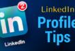 10 نصائح لتحسين ملفك الشخصي على LinkedIn والحصول على وظيفة مثالية