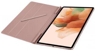 سامسونج تطلق جهاز Galaxy Tab S7 FE