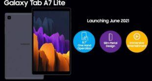 سامسونج تعلن عن Galaxy Tab A7 Lite