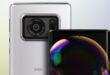 عالم التصوير على وشك التغير مع أول كاميرا هاتف بقياس 1 بوصة من شارب
