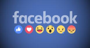 فيسبوك تشجع على قراءة المقالات قبل مشاركتها