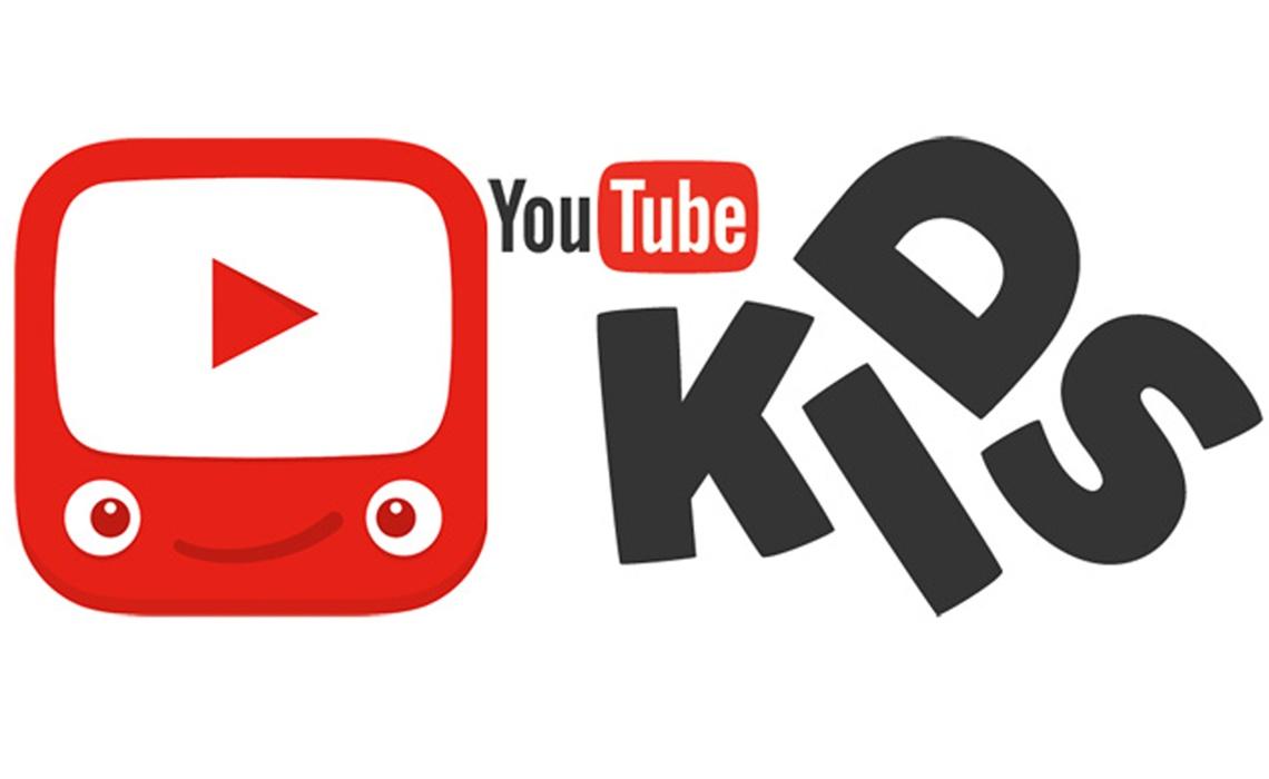 """هل تطبيق يوتيوب كيدز """"YouTube Kids"""" آمن للأطفال؟"""