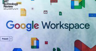 تطبيقات Workspace الخاصّة بشركة Google أصبحت متاحة للجميع!