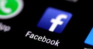 تعرف على طريقة تغيير اسم صفحتك على فيس بوك