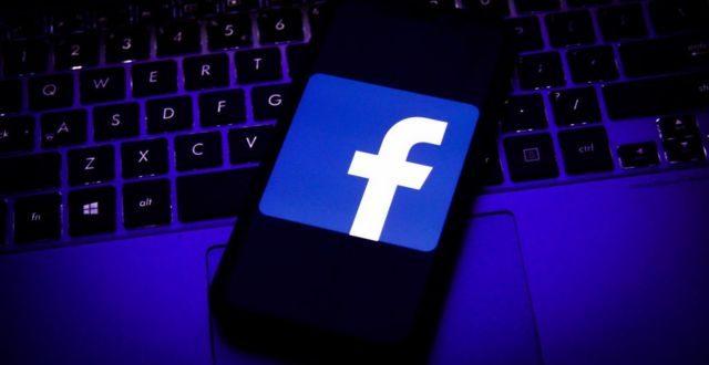 فيسبوك تطلق خيار تأثيرات الواقع المعزز المتعدد المشاركين