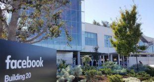 فيسبوك تعلن عن المرحلة التالية للتجارة الإلكترونية