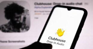 قريبا.. سيمكنك الانضمام إلى Clubhouse بدون دعوة