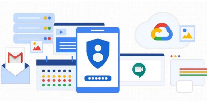 كيفية استخدام دردشة جوجل وغرف الاجتماعات الجديدة