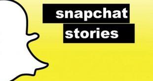 كيف ترى قصص سناب شات دون متابعة الشخص أو إضافته