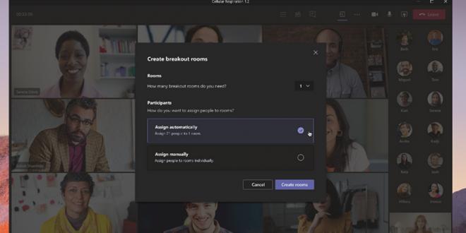 كيف تستخدم Breakout Rooms في مايكروسوفت تيمز