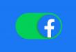 كيف يمكنك منع فيس بوك من تتبعك؟.. خطوات