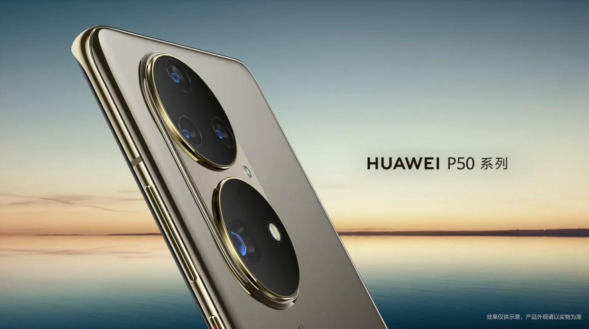 هواوي تشوق لهاتفها الرائد القادم Huawei P50