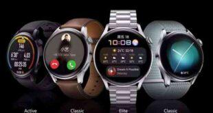 هواوي تكشف عن Huawei Watch 3 مع نظام هارموني