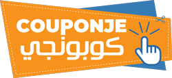 Couponje I كوبونجي