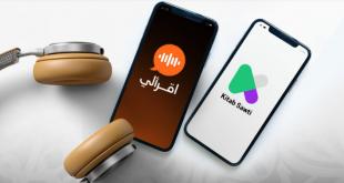 أفضل تطبيقات الكتب الصوتية العربية
