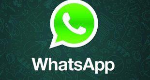 """تعرف على كيفية إرسال صور """"العرض مرة واحدة"""" على WhatsApp"""