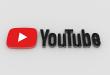 خصائص خفية عن يوتيوب يجهلها الكثيرون!