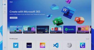 متجر مايكروسوفت يأتي بتحديث جديد بالتزامن مع ويندوز 11