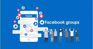 مجموعات فيسبوك يمكنها الآن تعيين خبراء المجموعة