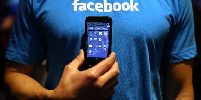 هذا ما يحدث إذ حذفت تطبيق الفيسبوك من هاتفك!