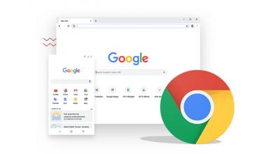 استعادة صفحات جوجل كروم بعد إغلاقها بالخطأ