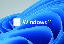 إيه الفرق بين Windows 10 وWindows 11؟