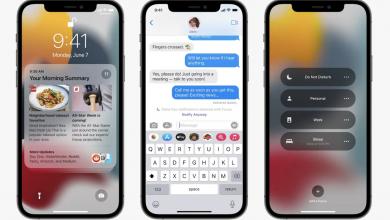 تعرف على ميزات iOS 15 وتاريخ الإصدار.. أفضل الترقيات بتحديث آيفون الجديد من آبل