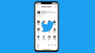 تويتر سيظهر قائمة الأصدقاء الذين يحضرون Spaces في مخططك الزمني