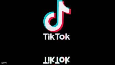 تيك توك تتيح خدمة جديدة للشراء من منصتها مباشرة