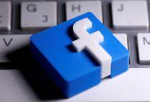 فيسبوك يسعى لإعادة مكالمات الفيديو والصوت إلى تطبيقه الرئيسى