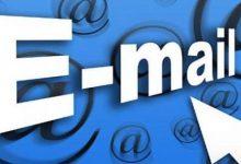 كيفية إنشاء اسم مستعار لبريد جيميل الأساسي