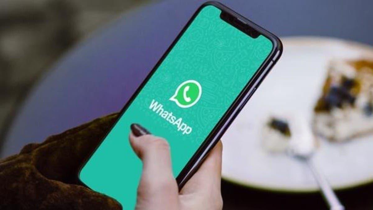 كيف ترسل مقاطع فيديو على واتساب دون أن تقل جودتها، ولماذا لا تستطيع إرسال المقاطع الطويلة؟