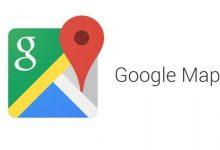 كيف تعرض تاريخ الزيارات فى خرائط آبل وجوجل؟
