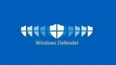 كيف تعطيل وإزالة Windows Defender من ويندوز 10