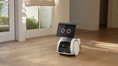 أمازون تعلن عن روبوت يتجول فى المنزل ويقدم خدمة رعاية المسنين