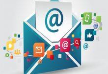 إيقاف التحميل التلقائي للصور في البريد الإلكتروني