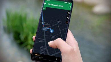 استخدام الوضع الداكن في خرائط جوجل