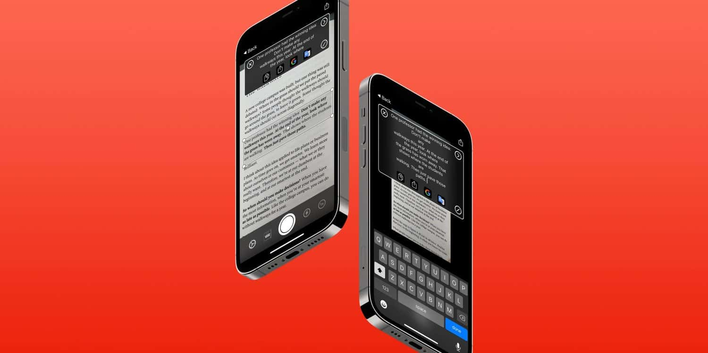 استخراج النص من الصور في iOS 15