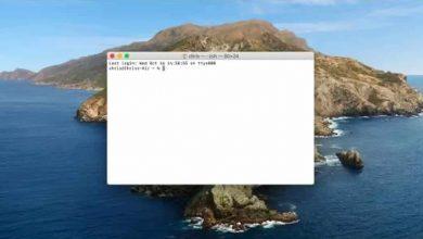 تحويل وتشغيل مقاطع الصوت عبر نافذة أوامر ماك