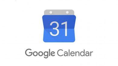 تقويم جوجل توضح مقدار الوقت الذي قضيته في الاجتماعات