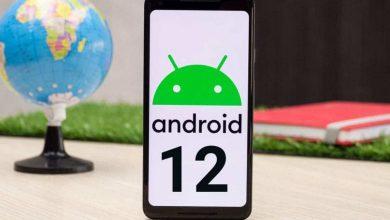 جوجل تكشف عن ميزات جديدة في النسخة التجريبية من أندرويد 12