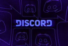 ديسكورد تبدأ باختبار تكامل يوتيوب