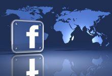 Fortune: عطل فيس بوك كلّف الشركة خسائر في الأرباح تتجاوز 80 مليون دولار