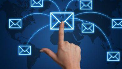 كيفية إلغاء الاشتراك فى رسائل البريد الخاصة بالتسويق الجماعي