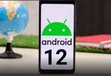 متى تطرح جوجل تحديث أندرويد 12 للمستخدمين؟