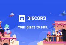 مشاهدة مقاطع يوتيوب مع أصدقائك عبر ديسكورد