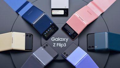 هاتف Galaxy Z Flip 3 بين الموضة والأداء الرائد