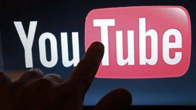 يوتيوب توفر مشاركات المجتمع لمزيد من القنوات