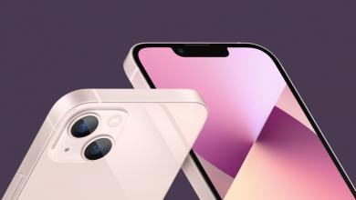 iPhone 13 و13 Pro أول هاتفين يدعمان وجود شريحتي eSIM معا